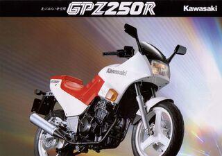 GPZ250R-01.jpg