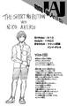 Neito Volume 4 Profile