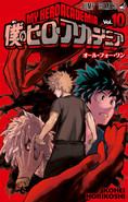 Band 10 Cover Japan