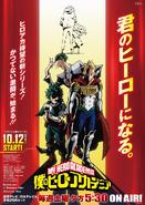My Hero Academia Staffel 4 Poster 2