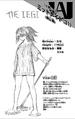 Volume 4 Midnight Profile