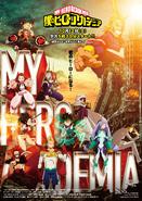 My Hero Academia Staffel 4 Poster 3