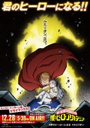 My Hero Academia Staffel 4 Poster 5