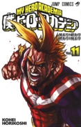 Band 11 Cover Japan