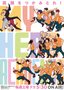 My Hero Academia Staffel 4 Poster 8 Version 2