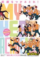 My Hero Academia Staffel 4 Poster 8