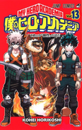Band 13 Cover Japan