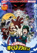 My Hero Academia Staffel 4 Poster 4