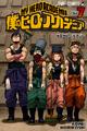Band 7 Cover Drama CD Japan