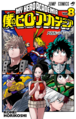 Band 8 Cover Japan