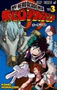 Band 3 Cover Japan