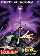 My Hero Academia Staffel 4 Poster 6