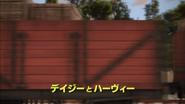 AMostSingularEngineJapanesetitlecard
