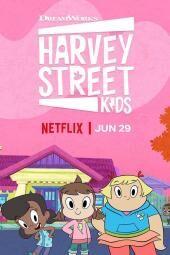 Harvey-street-kids-poster.jpg