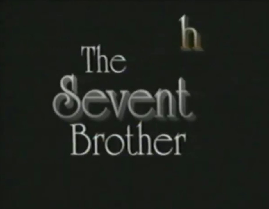 The Seventh Brother (1991)