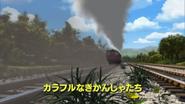 AnEngineofManyColoursJapanesetitlecard