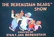 The Berenstain Bears (1985 TV Series)
