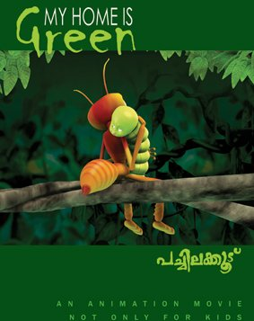 My Green is Home (2010)