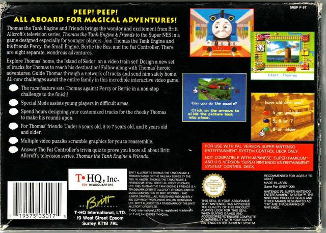 Adventure Series (Super Nintendo)/Gallery