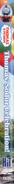 Thomas'SodorCelebration!DVDspine