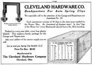 Clevelandhardware3