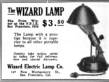Wizard Electric Lamp Company