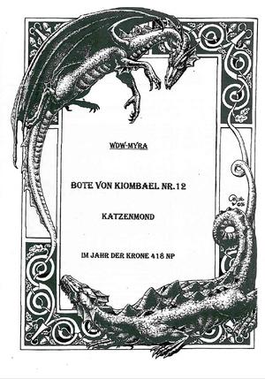 Kiombael12.png