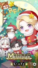 Christmas 2016.png