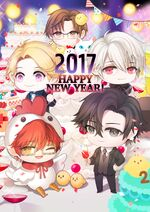 2017 new year.jpg