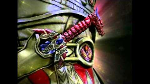 Mystic Knights of Tir Na Nog - Transformation - Rohan ( Knight of Fire ) HQ