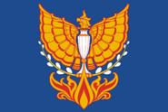 Феникс - Вербилки