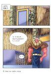 Geirrǫðr's interrogation