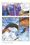 Óðinn sees an otter