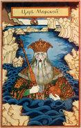 Morskoy Tsar