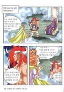 Frigg worries Loki