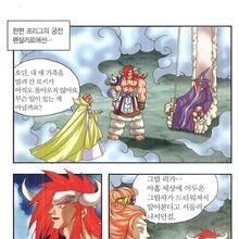 Frigg worries Loki.jpg