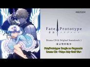 -Fate-Prototype Drama CD- Sougin no Fragments - 1 (with English Subs)