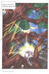 The ash tree rises