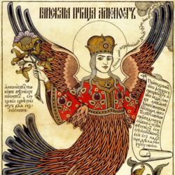 List of Slavic creatures