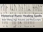 (Real, Historical) Rune Spells