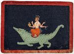 Varunadeva