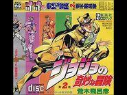Jojo's Bizarre Adventure Drama CD REMASTERED - Volume 2- Avdol's Death -RAW-