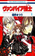 Vampire Knight volume 01