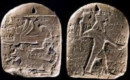 Arslan Tash amulet
