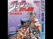 Jojo's Bizarre Adventure Drama CD REMASTERED - Volume 3- DIO's World -RAW-