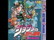 Jojo's Bizarre Adventure Drama CD REMASTERED - Volume 1- Meet Jotaro Kujo -RAW-