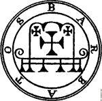 008-Seal-of-Barbatos-q100-1376x1355