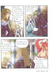 Gríðr criticises Loki