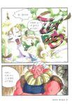 Loki's revelation to Geirrǫðr
