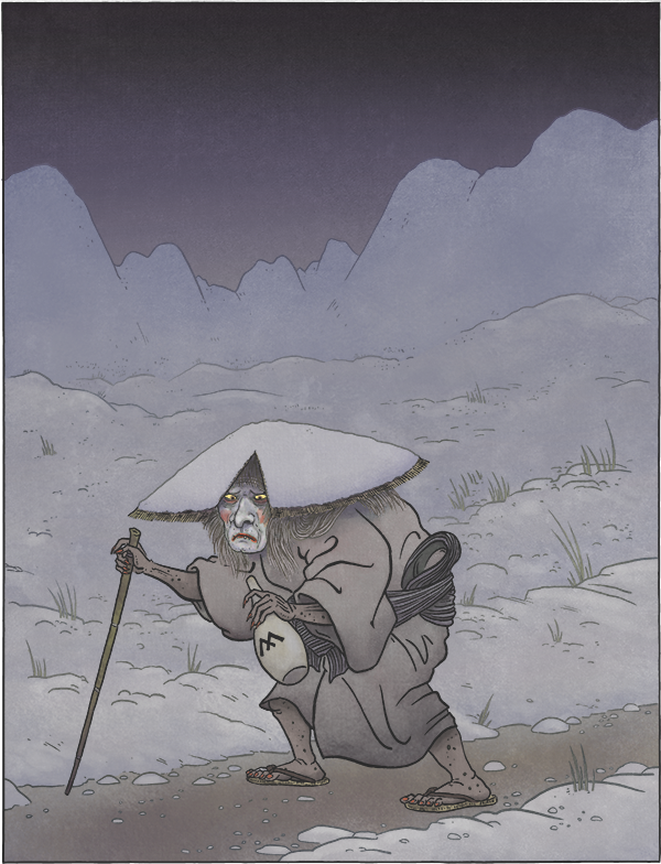 Oshiroi babā